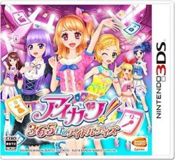 Aikatsu! 365-nichi no Idol Days Nintendo 3DS (3DS), Rom Download (USA)