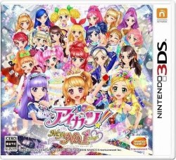 Aikatsu! My No.1 Stage! Nintendo 3DS (3DS), Rom Download (USA)