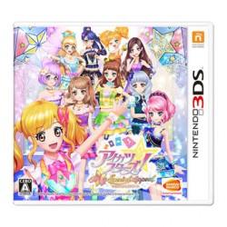 Aikatsu Stars! My Special Appeal Nintendo 3DS (3DS), Rom Download (USA)