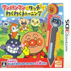 Anpanman to Touch de Waku Waku Training Nintendo 3DS (3DS), Rom Download (USA)