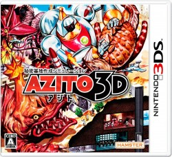Azito 3D Nintendo 3DS (3DS), Rom Download (USA)