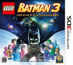 LEGO Batman 3: Beyond Gotham Nintendo 3DS (3DS), Rom Download (USA)