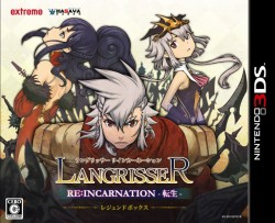 Langrisser Re: Incarnation Tensei Nintendo 3DS (3DS), Rom Download (USA)