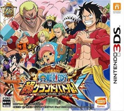 One Piece: Super Grand Battle! X Nintendo 3DS (3DS), Rom Download (USA)