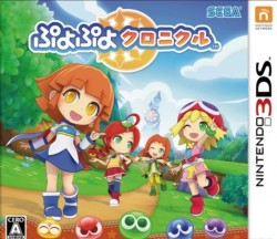 Puyo Puyo Chronicle Nintendo 3DS (3DS), Rom Download (USA)