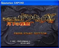 Saturnin - Sega Saturn Windows Emulator USA Download